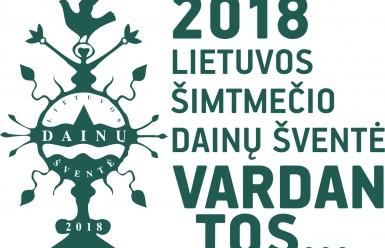 2018-DS-emblema-e564b73654eb5587d1b5fcbe9a102871.jpg