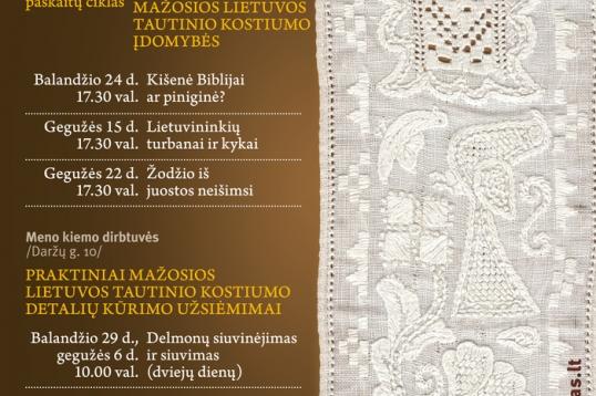 mazosios-lietuvos-dimai_1493294041-1b8f0b419eb7173a43431bd38051b97a.jpg